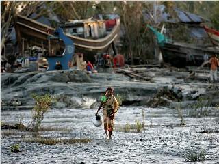 Disaster Management & Relief Fund